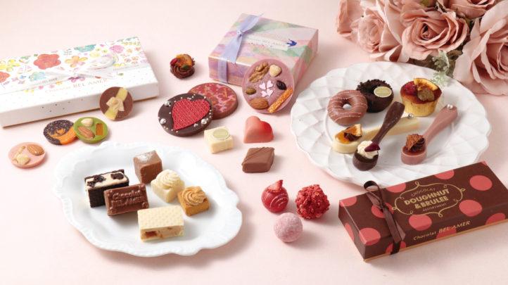 ショコラ ベルアメールより、期間限定のショコラコレクションが登場!