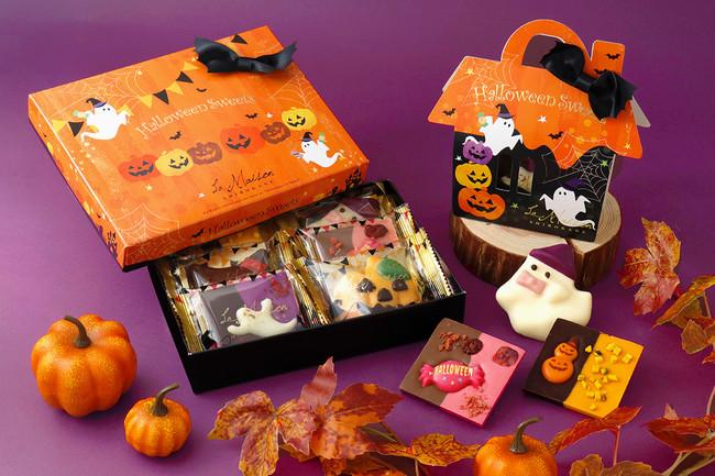 【ラ・メゾン白金】東京・白金の洋菓子ブランドのハロウィンコレクションがスタート!
