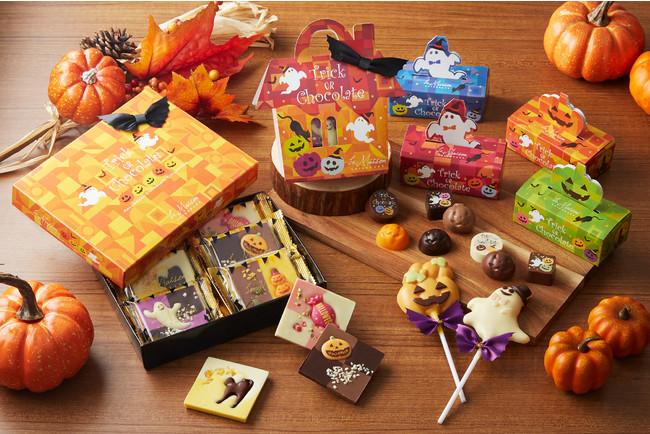 【ラ・メゾン白金】ハロウィン気分を盛り上げるショコラコレクションが登場!