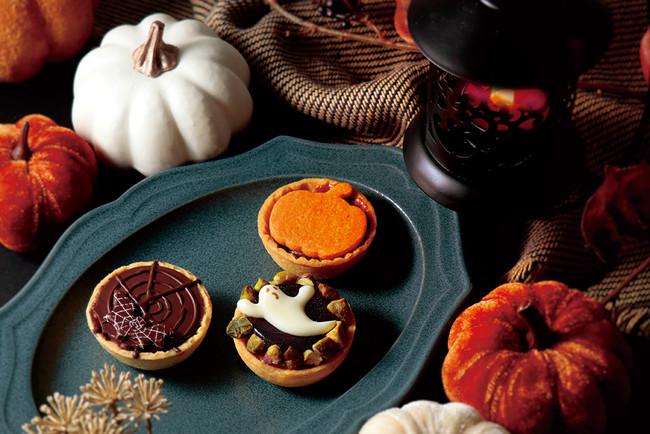 【セバスチャン・ブイエ】ハロウィン仕様のタルトレットや秋の味覚を取り入れた新作ガトーが登場!